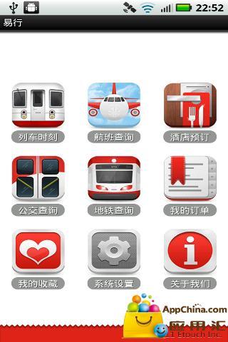 178叫車:在App Store 上的App - iTunes - Apple