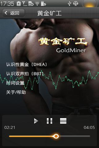 黄金矿工弗雷德Gold Miner Fred【休閒APP玩免費】-APP點子