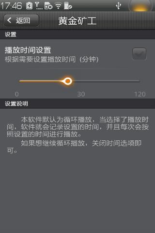 黄金矿工 生活 App-癮科技App