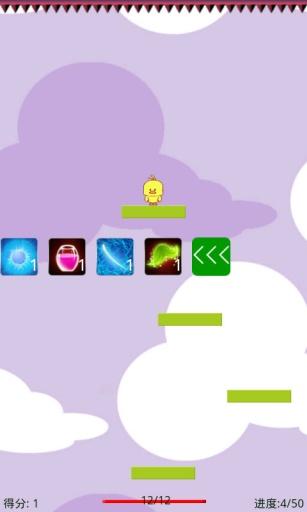小雞快跑uwants - 癮科技App