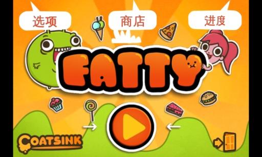 小怪物愛吃糖:在App Store 上的App