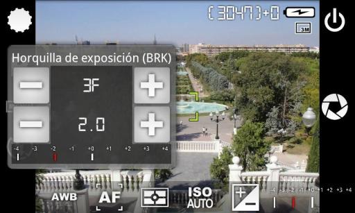 Camera FV-5相机