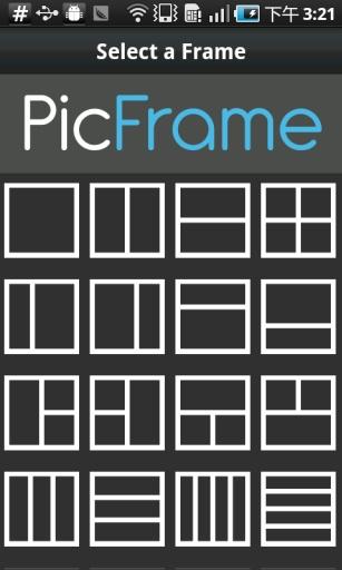 PicFrame相框