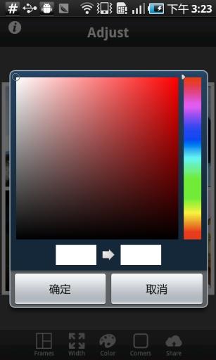 PicFrame相框截图1
