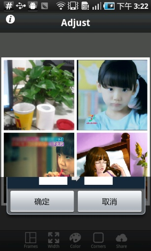 PicFrame相框截图2