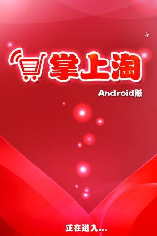 8591遊戲寶- 免費貼圖、遊戲點卡- Android Apps on Google Play