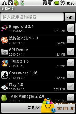 iOS.com.tw - iOS應用程式一起玩 - iPhone/iPad app 分享交流