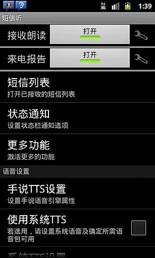一用絕對上癮英文學習App 介紹 - TOEIC OK News多益情報誌