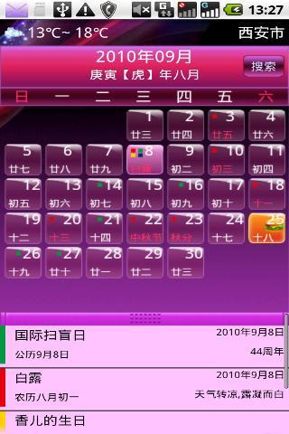 【iOS】魔力寶貝- 巴哈姆特