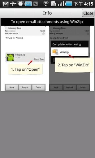 WinZip截图3