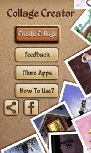 创建者:图片拼贴艺术实验室 工具 App-癮科技App