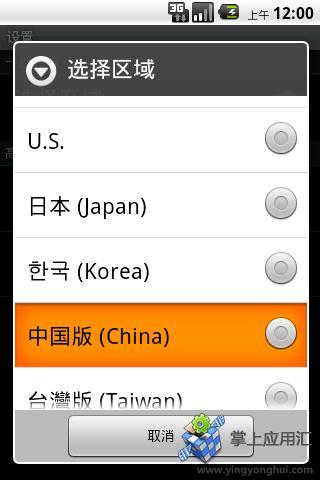 【免費新聞App】极酷新闻-APP點子
