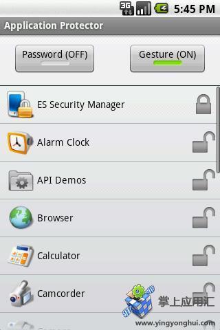 ES安全管理器