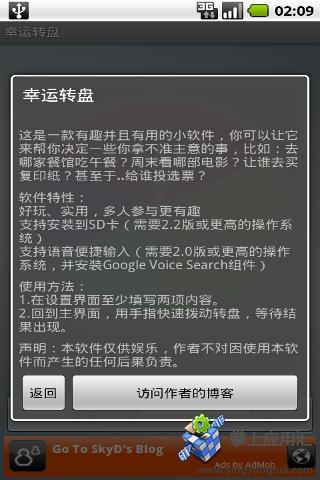 玩免費遊戲APP|下載幸运转盘 app不用錢|硬是要APP
