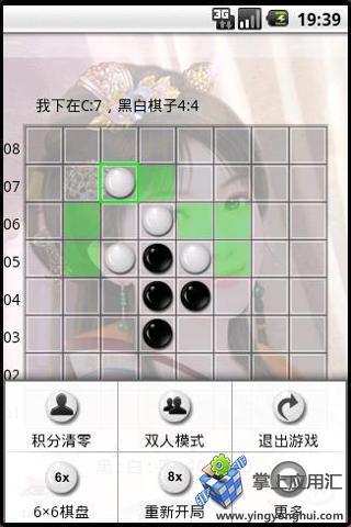 花月黑白棋 棋類遊戲 App-愛順發玩APP