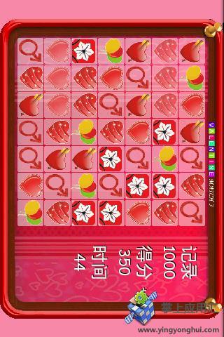 玩益智App|情人节配对3免費|APP試玩