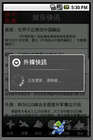 [閒聊] 不錯用的app~神魔快訊~ - 看板ToS - 批踢踢實業坊