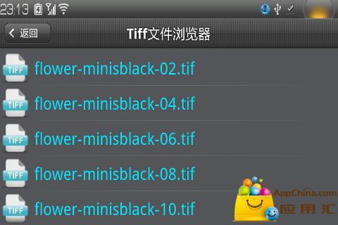 tiff文件浏览器截图0