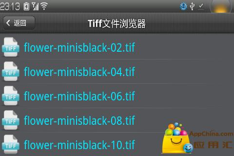 tiff文件浏览器截图2