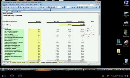远程桌面截图4