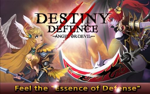 命运防御:天使或魔鬼2