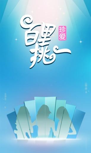 [Android 變更安裝位置] 應用程式安裝程式1.0 繁體中文APK下載 ...