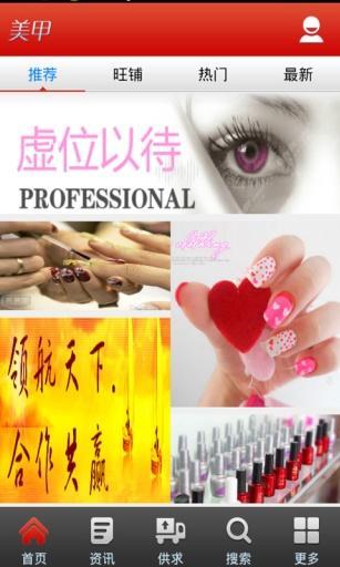RCM光療指甲油↘360/支,館長推薦,彩妝,美妝,momo購物網