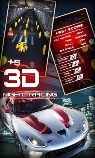 极限飙车3D