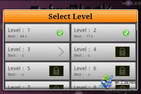 玩免費益智APP|下載精灵的魔块 app不用錢|硬是要APP