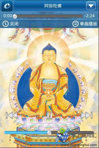 佛教冥想免费版|玩生活App免費|玩APPs