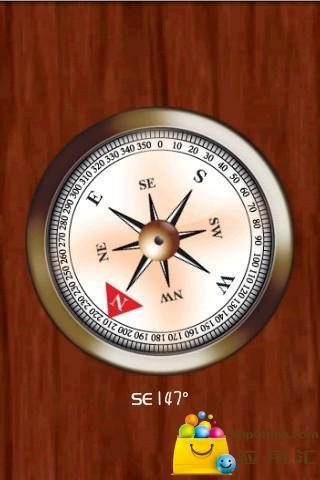 高级指南针截图1