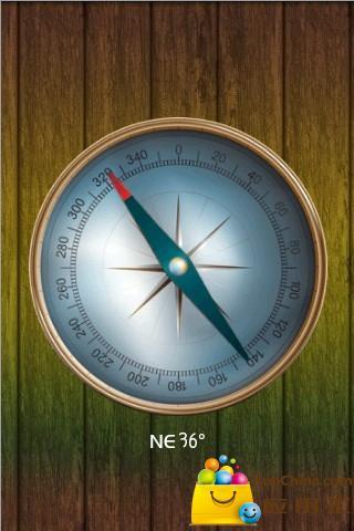 高级指南针截图3
