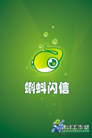 【Dr.GOGO】手機常閃退手機or App 出問題? - 手機GOGO 應援團 - 痞 ...