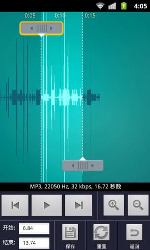 铃声剪辑工具截图0