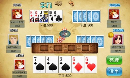 玩免費棋類遊戲APP|下載芒果斗牛赢话费 app不用錢|硬是要APP
