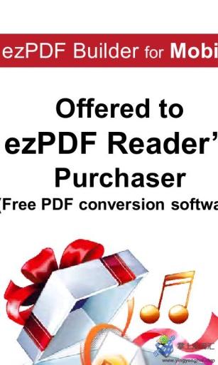 超强PDF阅读器截图2