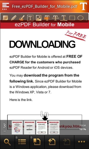 超强PDF阅读器截图3