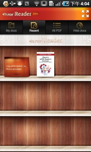 超强PDF阅读器截图4