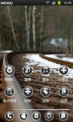走在铁路上魔秀桌面主题 壁纸美化软件