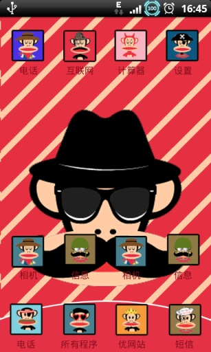 YOO主题-胡子大嘴猴 工具 App-愛順發玩APP