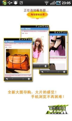 Zakka雜貨網: 時尚小型沙擺-黑色 / 設計文創購物網站 / 創意禮品集散地