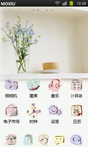 简单家居魔秀桌面主题 壁纸美化软件