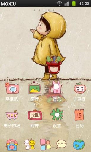 玩工具App|雨天心情魔秀桌面主题(壁纸美化软件)免費|APP試玩