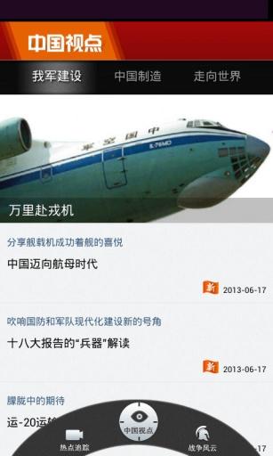 電腦王阿達的3C胡言亂語(新版) - Android Apps on Google Play