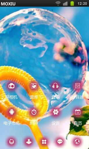 吹泡泡魔秀桌面主题 壁纸美化软件