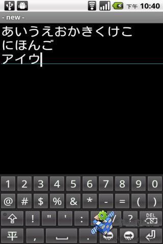 简易的日语输入 日文输入法 五十音图 虚拟键盘方式截图1
