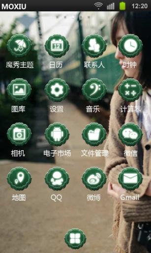 玩免費工具APP|下載你给的回忆魔秀桌面主题(壁纸美化软件) app不用錢|硬是要APP