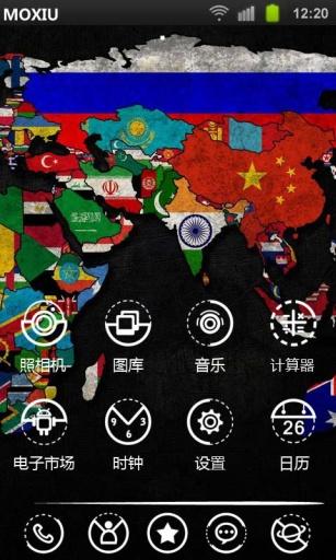 世界国旗图魔秀桌面主题 壁纸美化软件