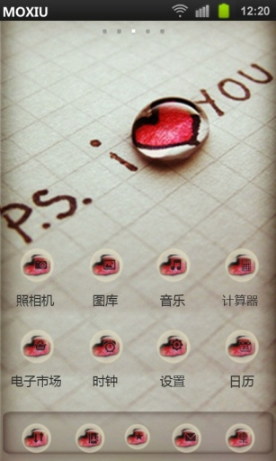 love魔秀桌面主题 壁纸美化软件