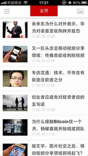 CSDN资讯|玩新聞App免費|玩APPs